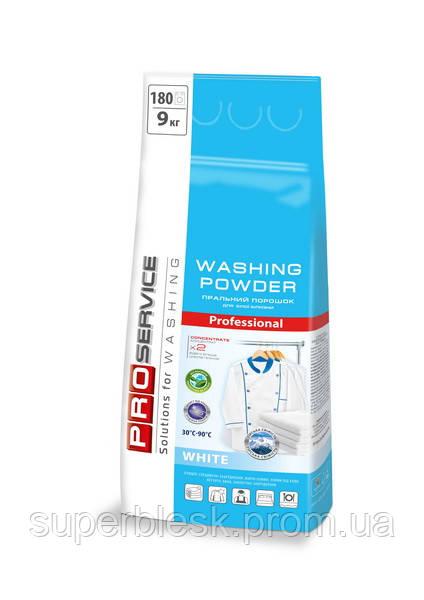 PRO service стиральный порошок автомат White, Горная свежесть, 9 кг