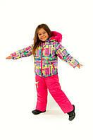 Зимний полукомбинезон+куртка для девочки Радуга