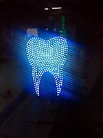 Светодиодная реклама стоматологии