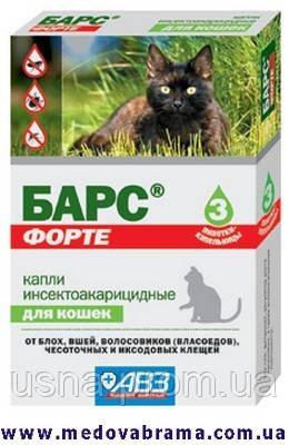 Средства для защиты кошек от блох и клещей продам