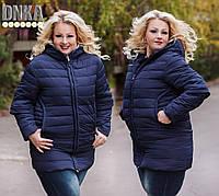 Куртка женская батал зима, ткань плащевка, наполнитель холлофайбер , цвет синий, супер качество дг № 6065