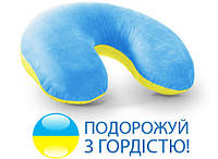 Подушка для путешествий Ideal Limited Edition