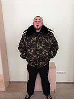 Бушлат утепленный ватином Грета Украина