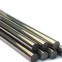 Круг стальной металлический 20мм
