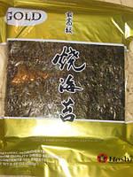Нори Водоросли морские сушеные, прессованные Нори Голд 50 и 100 листов