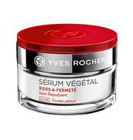 Ив Роше Дневной Крем от Морщин для Упругости Кожи Serum Vegetal 50мл скидка -55%