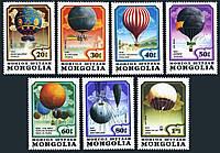 Монголия 1982 воздушный шар - MNH XF