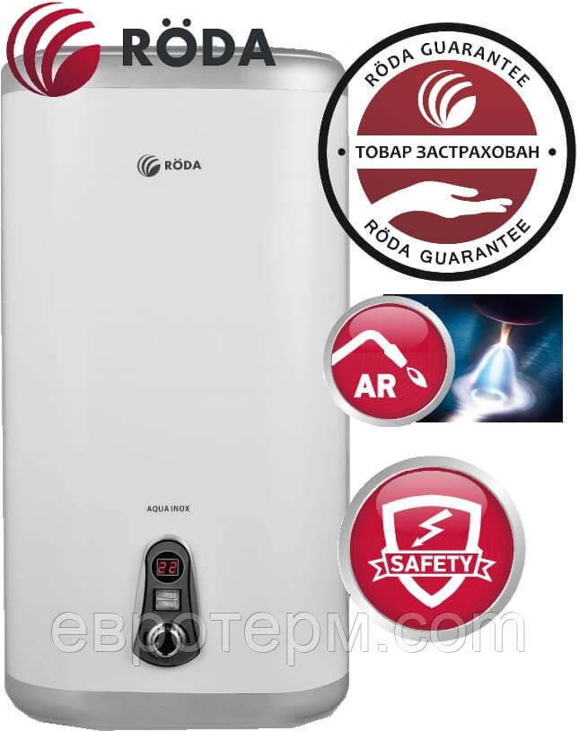 Водонагреватель (Бойлер) электрический RODA Aqua INOX 80 V