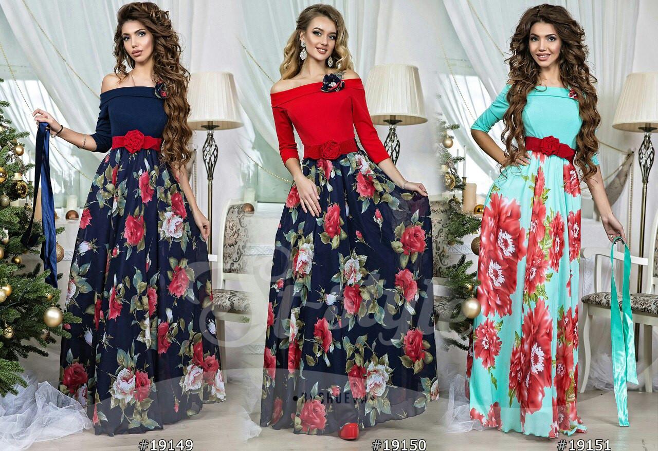 луи виттон коллекция платьев