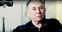 Кратко о школе академика Лосева
