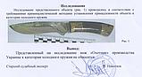 Нож охотничий Охотник, с рисунком , кожанный чехол комплекте, рукоятка дерево, нож для охоты, фото 4