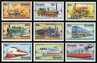 Монголия 1979 железная дорога - MNH XF