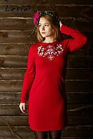 Сукня Лісова пісня золота на червоному – довгий рукав
