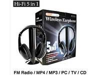 Беспроводные наушники с радио FM приемником Wireless Earphone, купить Киев