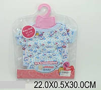 Одежда для пупса Baby Born (Беби Борн) BJ-408B