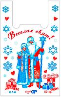 Пакеты майка 29*47 Веселих свят, Новогодний, GoodPack, в упаковке 250шт