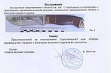Нож охотничий КАБАН - 1 с рисунком, кожанный чехол, рукоятка дерево, нож для охоты, фото 4