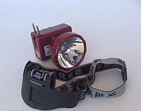 Налобный фонарь аккумуляторный YJ-1829, светотехника, шахтерский, фонари