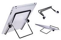 Подставка для планшета Multi - angle Stand