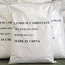 Лития карбонат