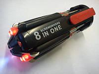 Набор Отверток 8 в 1 с Фонариком, универсальная отвертка, ручной инструмент