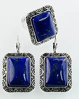 Комплект Лазурит серьги и кольцо код 367