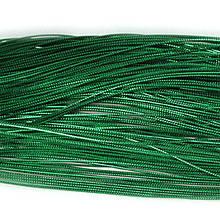 Декоративный металлизированный шнур,1,5мм, зеленый, 5 м