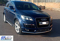 Audi Q7 2005-2015 гг. Боковые площадки Line (2 шт., алюминий)