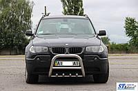 BMW X3 E-83 2003-2010 гг. Кенгурятник QT006 (нерж.) 60 мм