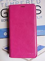 Чехол книжка для Sony Xperia L55t