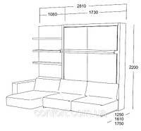 Мебель-трансформер Clei, модуль SWING, фото 1