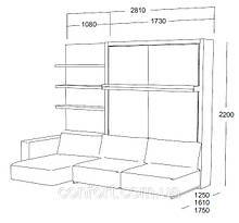Мебель-трансформер Clei, модуль SWING