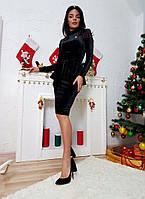 Платье женское миди из бархата со съемной баской