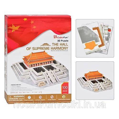 Пазл 3D Зал вищої гармонії Hall of Supreme Harmony 100 деталей 127 MC H