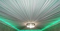 Обшивка потолка тканью