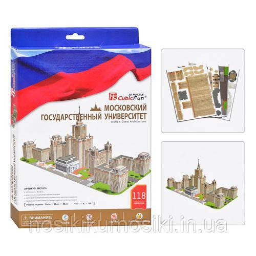 Пазл 3D Московский университет 118 деталей