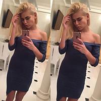 Женское платье с открытыми плечами и ассиметричным низом