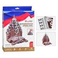 Пазл 3D Преображенская Церковь, Кижи 126 деталей