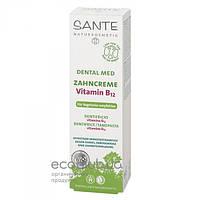 Паста зубная с витамином B12 с фтором БИО Sante 75мл