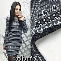Вязаное платье на меху с узором