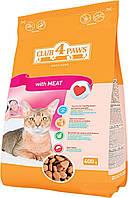 Club 4 Paws Сухой корм для котов Мясо 400г