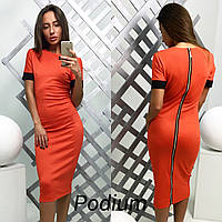 Яркое женское платье с молнией сзади по всей длине