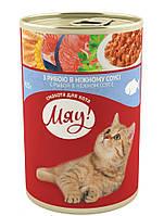 Мяу Корм для котов Рыба в нежном соусе 415г