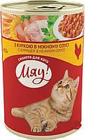 Мяу Корм для котов Курица в нежном соусе 415г