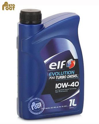 Масло ELF Evolution 700 TURBO DIESEL 10W-40 1л., фото 2