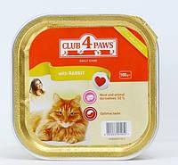 Клуб 4 лапы Паштет для котов Кролик 100г