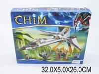 Конструктор Chima 7036