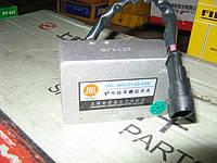 Выключатель для ковша 46C0132
