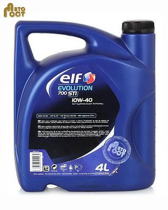 Масло ELF Evolution 700 'STI 10W-40 4л., фото 2