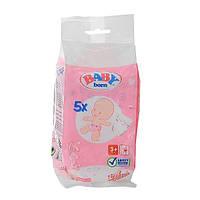 Подгузники для куклы Baby Born в наборе 5 шт Zapf